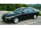 VII 1992-1998