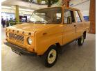 TARPAN 1973-1995